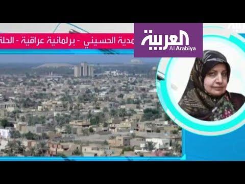 تفاعلكم: هل يقر العراق قانونا يخفض سن زواج الفتيات إلى 9 سنوات؟  - نشر قبل 15 دقيقة