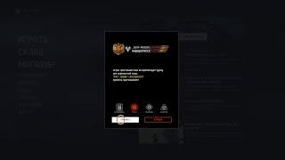 Игровой Клуб Вулкан Онлайн Платина   Warface Deaf. Пройдем Белую Акулу)