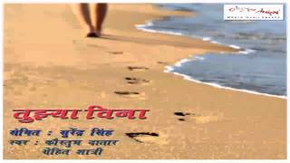 Marathi songs मराठी गाणी hits new latest full best Indian Bollywood music playlist recent