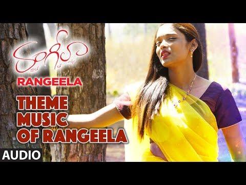 Theme Music Of Rangeela Full Song | Rangeela Telugu Movie Songs| Rekha Baj,Nidhi Singh,Navya,Veeresh