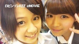 """当時激似だったはるうと鈴蘭の""""爆笑""""見分け方 AKB48のオールナイトニッ..."""