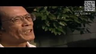"""スペシャル ~消えた高齢者""""無縁社会""""の闇~"""