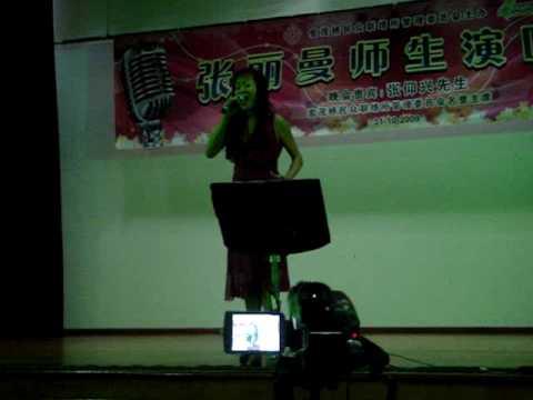 回家(Hui Jia) performed by Sally Foo