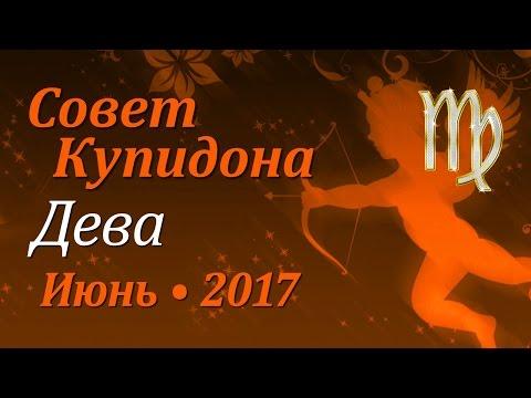 Любовный гороскоп на 2017 год: гороскоп любви на 2017 год