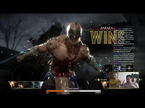 Mortal Kombat 11 Stress Test. Genickus vs. Abood85 thumbnail