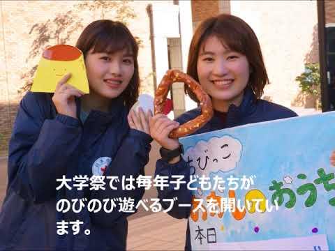 【近畿大学】赤十字奉仕団2018