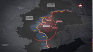 Опубликована карта возможного наступления ВСУ на Донбасс