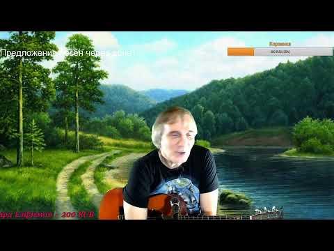 Песни под гитару  Бессмертный Высоцкий. И полетели клапана..... .TB №351