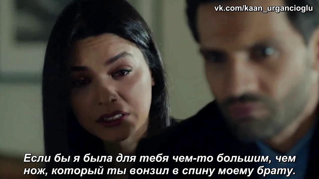 Чёрная любовь 56 серия  kinohabrnet