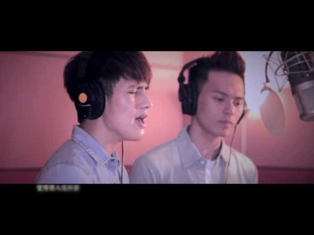 Fuying&Sam-你要快樂 《阿炳 馬到功成》電影歌曲 官方完整版