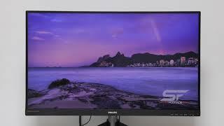필립스 275M8RZ QHD 170 프리싱크 HDR 4…