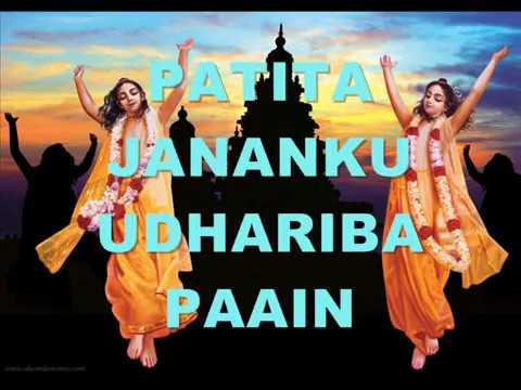 PATITA JANANKU UDHARIBA PAAIN BY LATE AKSHAYA MOHANTY; EDITED BY SUJIT MADHUAL