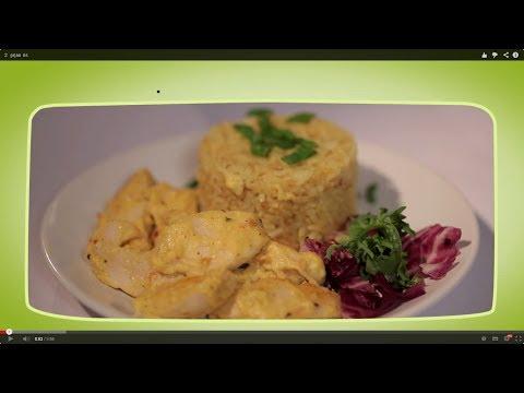 Пряный рис в индийском стиле с курицей карри