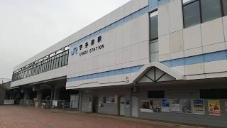 JR四国 宇多津駅(予讃線、本四備讃線)