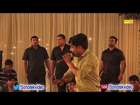 Sapna Pepsi Super duper Hit New ragni 2018  |  Sonotek Ragni   |  Atta Noida | Latest Haryanvi ragni