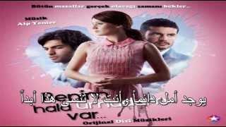 أغنية مسلسل | مازال لدي أمل | Benim Hala Umudum Var | مترجمة للعربية