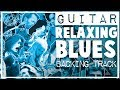Slow Blues Backing Track in G Minor