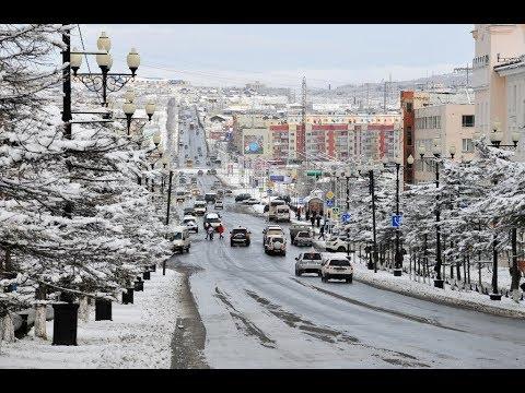 Magadan (Магадан)  - Rússia