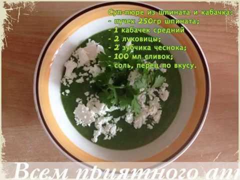 Суп с кабачком и курицей — рецепт с фото пошагово. Как