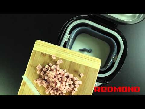 Хлебопечь REDMOND RBM-M1902 Хлеб с ветчиной и сыром