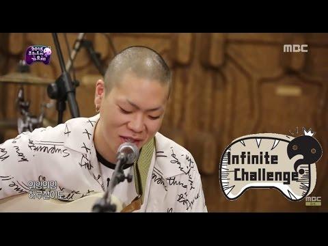 [Infinite Challenge] 무한도전 - seize Hongik Univ! hyukoh 'Wi Ing Wi Ing' 20150718