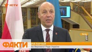 9-ая совместная сессия в Вильнюсе: о чем говорили Украина, Литва и Польша