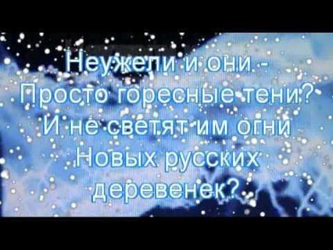 Играй, гармонь! Тихая моя родина... Песни Геннадия Заволокина на стихи Николая Рубцова ©1994