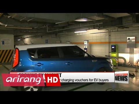 No. of electric vehicles on Korean market surpasses 10,000
