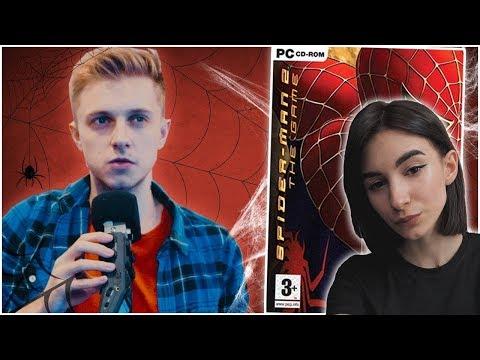 Nelyaray смотрит:Spider Man 2 - БЕЗДАРНЫЙ ШЕДЕВР НА ПК!