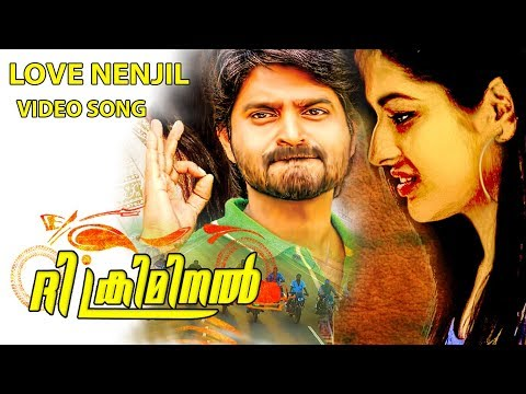 love nenjil malayalam superhit movie song 2019 hd malayalam film movie full movie feature films cinema kerala hd middle trending trailors teaser promo video   malayalam film movie full movie feature films cinema kerala hd middle trending trailors teaser promo video