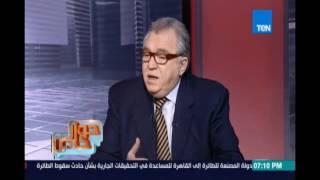 حوار خاص مع رئيس حزب الوفد السابق وتفجير مفاجآت حول أزمة الحزب والتحالف مع الإخوان