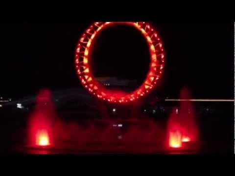2012 여수세계박람회(International Exposition Yeosu Korea 2012) 빅오쇼(Big O Show)