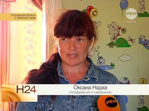 г.азов ростовская обл секс знакомство