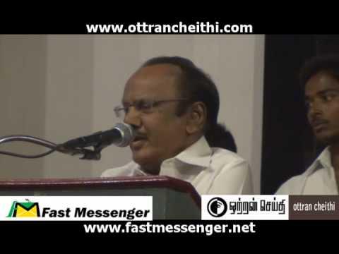 Padikira Vayasula Audio Launch - Volume 3
