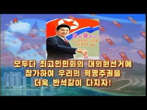 Election Campaign in North Korea
