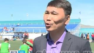 Очередная победа юных футболистов Тувы  Команда «Скиф» стала победителем межрегионального турнира «С