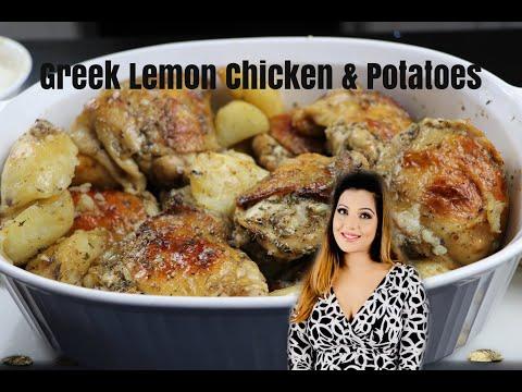 Greek Lemon Chicken & Potatoes Recipe /Easy Roast ChickenOven RoastedOne Pan Recipe