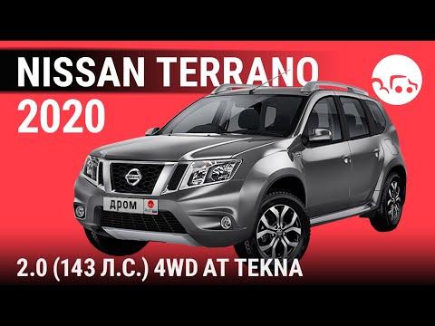 Nissan Terrano 2020 2.0 (143 л.с.) 4WD AT Tekna - видеообзор