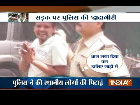 Caught On Camera: Woman Assaulted by Policemen on Street in Patna