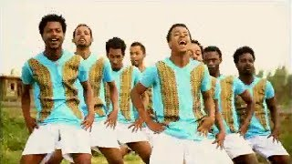 new best ethiopian music