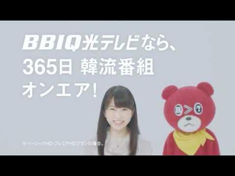 志田未来 ビビック CM スチル画像。CM動画を再生できます。