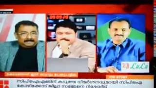 Reporter TV discussion about BJP