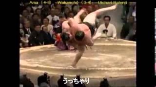 【大相撲】 派手な決まり手・珍手の取組 二十選 (再アップ) thumbnail