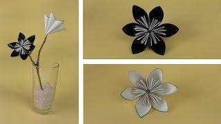 Оригами из бумаги | Цветок из бумаги для начинающих