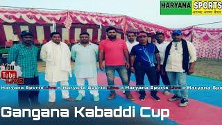 🔴 { Live } Gangana ( GOHANA ) National Kabaddi Cup Live 14April  || HARYANA SPORTS | |