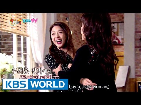 What happened between No Sayeon and Um Hyunkyung? [Happy Together / 2016.12.01]