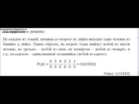 Решение задач теорема муавра решить задачу с диаграммой