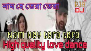 Naam Hai Tera Tera Hard Dholki Bass Dj Mix by rjbdj
