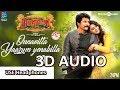 Onnavitta Yaarum Yenakilla | 3D Audio - SeemaRaja - Sivakarthikeyan, Samantha | Ponram | D. Imman