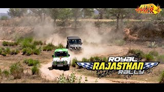 Royal Rajasthan Rally 2021- 9th edition was bagged by Devendra Singh and Manish Saini from Jaipur